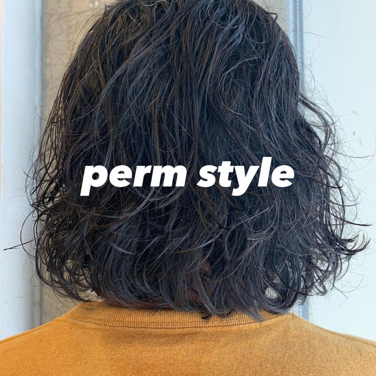 perm style 自然乾燥でオイル・ワックスなどスタイリングをもみ込んで楽チンセット🏻  men'sの方にもオススメ 無造作なヘアアレンジにも役立ちそう ウエットに仕上げるのがかっこいいですね🏻♀️  気軽にご相談くださいませ。  8/17〜8/21までお店の夏休みです 週末のご予約混み合う恐れがありますのでお早めにご連絡いただけると嬉しいです🏻♀️  #オラプレックス #パーマ #アルマダスタイル  敷島店︎0272102115 岩神店︎0272265556 _________________________________________ check quintetto HP︎︎︎www.quintetto-hair.com